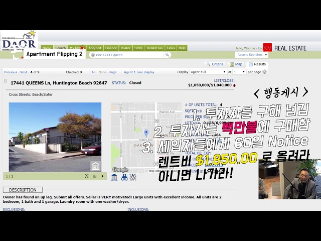[ 돈방석 ] Apartment Flipping / 수익성 매물의 Flipping - ( Case 2 )