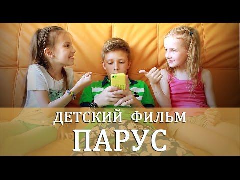 Семейные комедии, кино для семейного просмотра - Смотреть