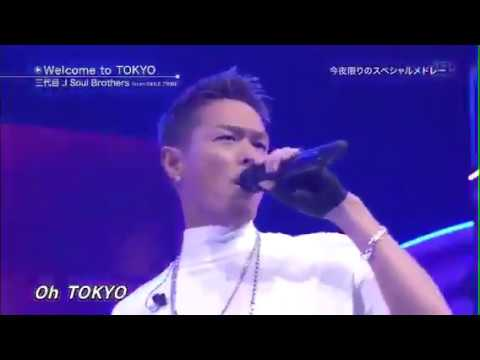 三代目 J Soul Brothers from EXILETRIBE 《Welcome to TOKYO》