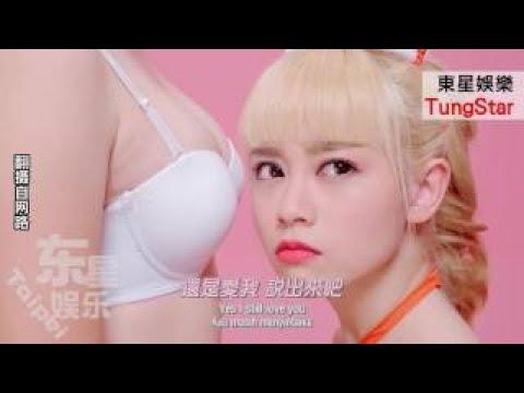 (中文版) 女神 Love You No More - Michiyo Ho 何念茲@RED People - YouTube