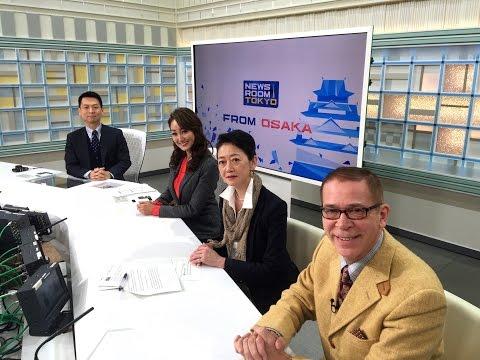 NHK World: Tokyo Newsroom from Osaka
