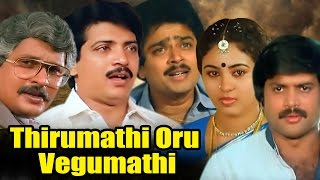 Thirumathi Oru Vegumathi | Full Tamil Movie | Pandiyan, Jayashree, S. Ve. Shekher