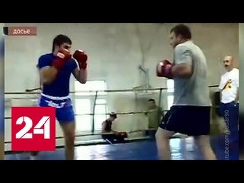 Двукратного чемпиона мира по боксу подозревают в двойном убийстве