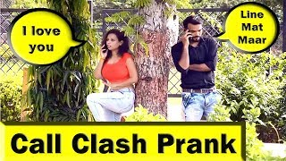 Call Clash Prank | Bhasad News | Pranks In India 2018