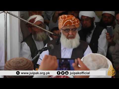 Maulana in Darul Uloom Islamabad 28-03-2018