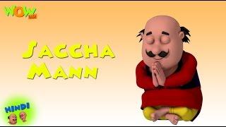 Saccha Mann - Motu Patlu in Hindi WITH ENGLISH, SPANISH & FRENCH SUBTITLES