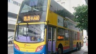 【無限降級】城巴機場快線Cityflyer  T 8527 @ A10  機場(地面運輸中心)→鴨脷洲(利樂街)