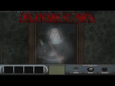 Delaware St John Volume 2: The Town With No Name - Прохождение (2) Дом проклятых