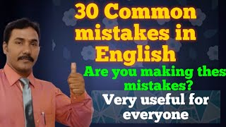 30 Most Common Mistakes in English.. Most Useful for Everyone.