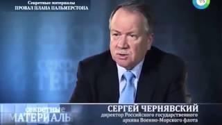 Первая информационная война началась на Крымской войне