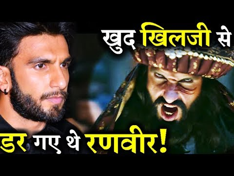 Ranveer Singh Did Not Wanted To Play Alauddin Khilji Role In Padmavat