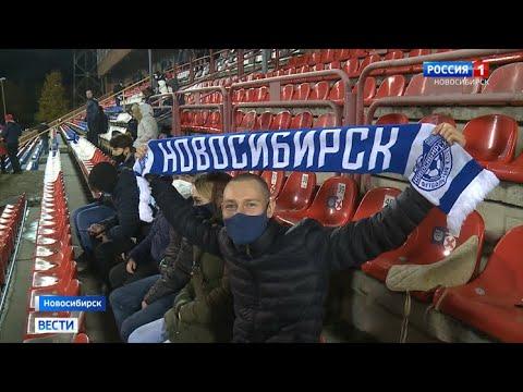 ФК «Новосибирск» вырвался на первую строчку турнирной таблицы
