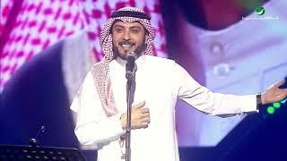 Majid Al Muhandis  … Anta Malk | ماجد المهندس … أنت ملك - حفل أبها 2019