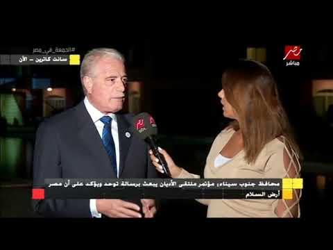 الجمعة في مصر يتابع فعاليات