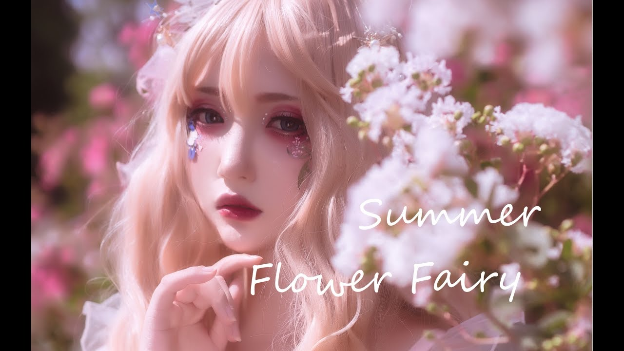 ☆【Viên Tử】Hướng Dẫn Makeup Hoa Tiên |【圆子】Makeup Tutorial ☆ Summer Flower Fairy ☆