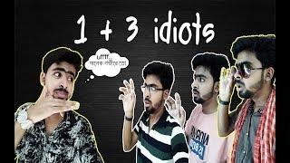 1+3 idiots