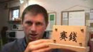 Shinto Coin Box - Kamidana Altar Shrine Wood Saisenbako
