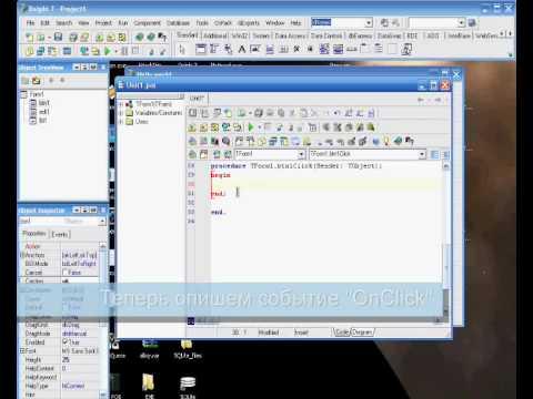 скачать программу язык программирования Delphi - фото 5