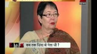Zee News : Netaji's Daughter speaks on myths surrounding legendary Netaji Subhash Chandra Bose