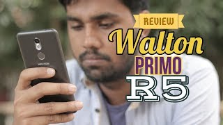 Walton Primo R5 Hands on Review