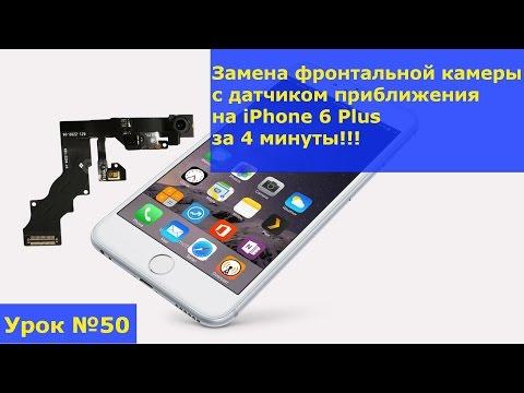 Обзор смартфона Nokia Lumia 1520 6 экран Full HD и новая