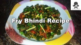 Fry Bhindi (Okra) | How to make Fry Bhindi Recipe | Ayesha Kitchen Routine