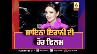 Sanaya Irani Making Bollywood Debut with Horror Film Ghost | Interview