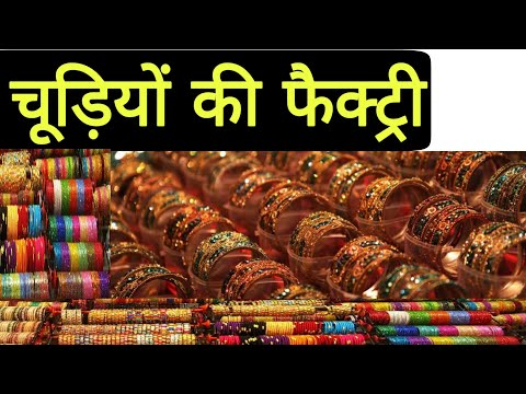 BANGLES FACTORY | BANGLES WHOLESALE MARKET IN DELHI
