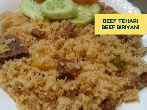 How To Cook Beef Tehari At Home | Recipe Of Sahi Beef Biriyani | Easy Tahari Video | By Nian's