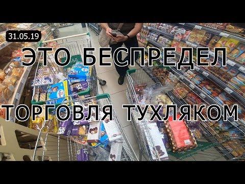 Г.#Пермь #перекресток куйбышева  37 #торговлятухляком