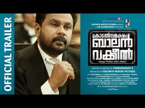 Kodathisamaksham Balan Vakeel Official Trailer   Dileep   Mamtha Mohandas   B Unnikrishnan