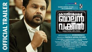 Kodathisamaksham Balan Vakeel Official Trailer | Dileep | Mamtha Mohandas | B Unnikrishnan