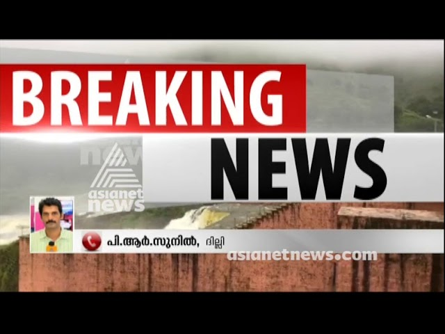 Mullaperiyar Dam is the reason for Kerala Flood, states Kerala Govt's affidavit
