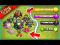 OMG WE GOT TH14!!! ▶️ Clash of Clans ◀️ SPENDING $$$ ON MY FAVORITE NEW STUFF!