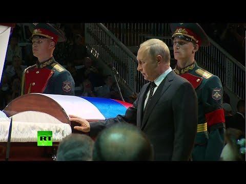 Путин простился с народным артистом СССР Иосифом Кобзоном