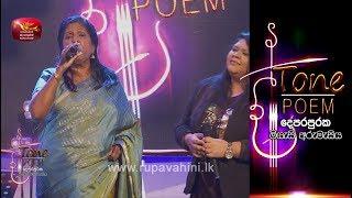 Dilhani Duwani  @ Tone Poem with Indrani Perera & Ashanthi De Alwis