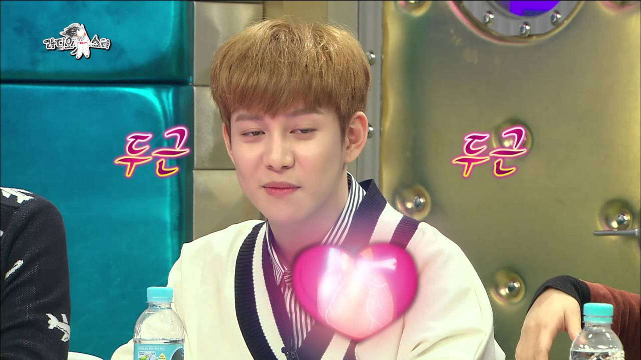 TVPP】Park Kyung(Block B) - Ideal Type, 박경(블락비) - 설레게 만든 ...