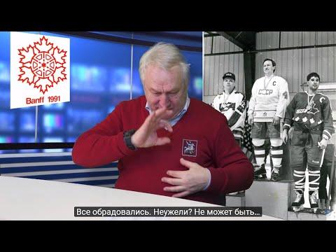 Интервью с сурдлимпийским чемпионом 1991 Валерием Петровым. 1 часть. С субтитрами