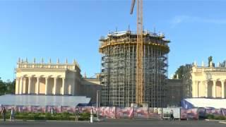 ВДНХ в Москве: 26 июня 2020
