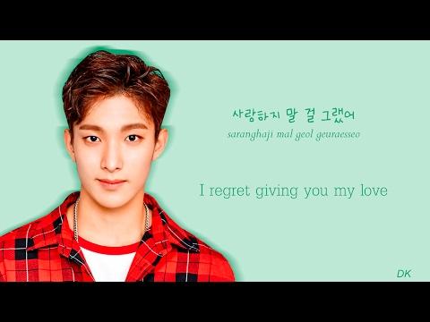 SEVENTEEN (세븐틴) - JEONGHAN, JOSHUA, DK, SEUNGKWAN - Because of You (너 때문에) (Color coded Han/Rom/Eng)