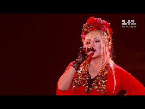 Ирина Билык - Любовь - яд