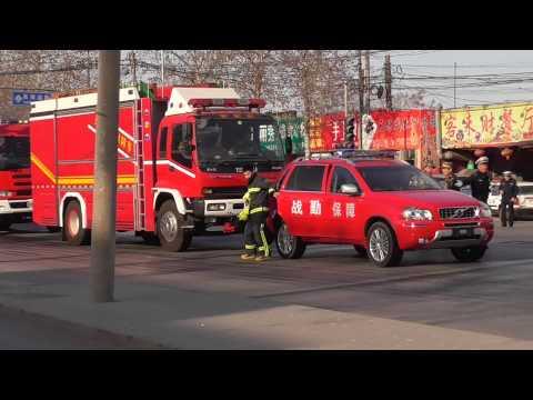 Beijing power plant fire scene 02