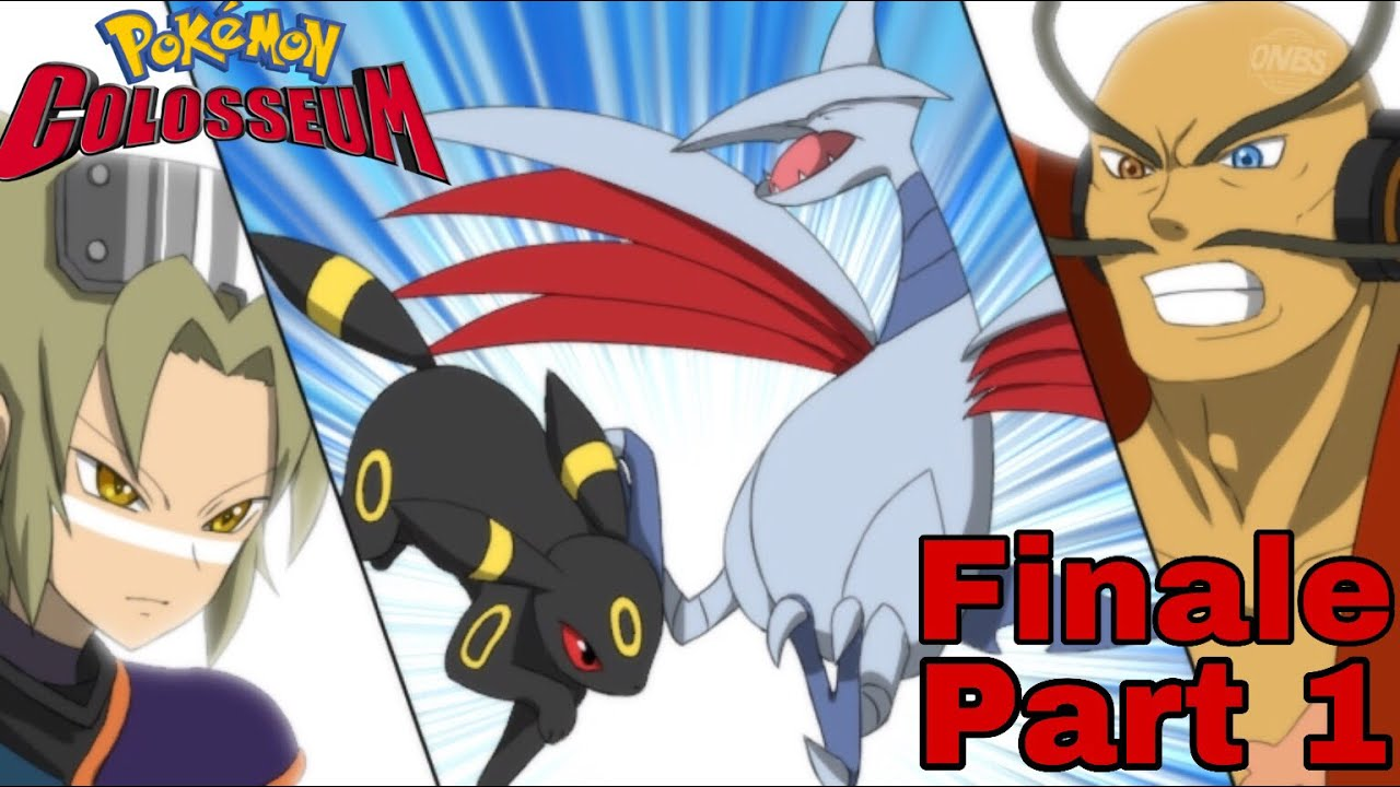 pokemon-end-track