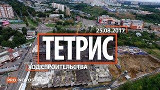 видео Новостройки - Дедовск, Московская область