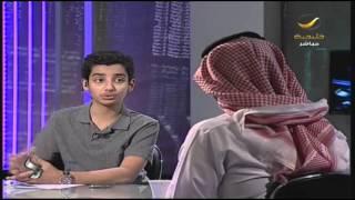 Repeat youtube video كيف انكشفت حقيقة أكبر نصبة في تاريخ #تويتر  وحقيقة قصة  #رائف_العتيبي
