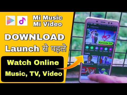 Download Latest Mi Music & Mi Video App With Hungama Music 2018 | Miui 10  New Feature
