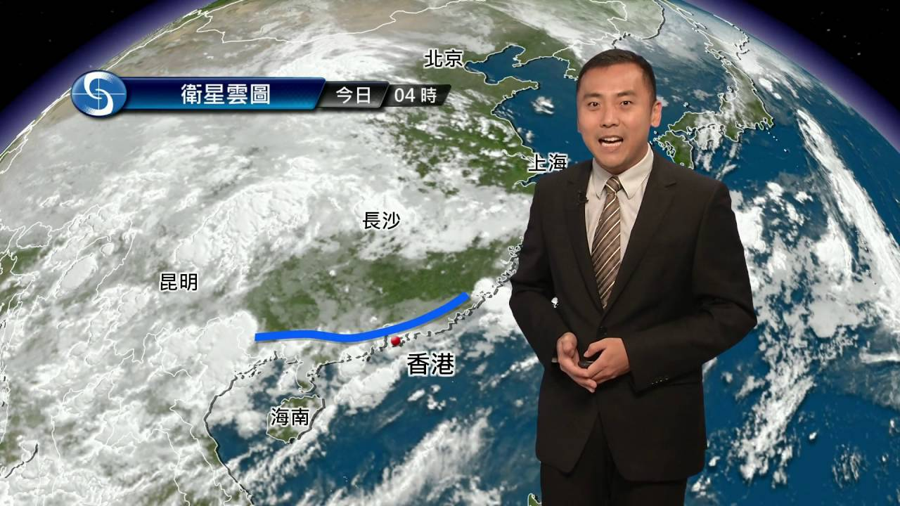 早晨天氣節目(09月09日上午7時) - 科學主任沈志泰 - YouTube