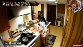 2013-6-09日放送 第13回.