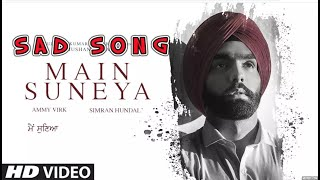 Ammy Virk- Main Suneya Song sad song punjabi , punjabi sad song,sad songs punjabi,sad song punjabi