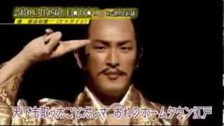 NHK 「歴史にドキリ!」 登場ソング http://www.youtube.com/playlist?f...